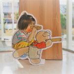 林明子さん絵本の原画展 絵本のひきだし 伊丹市立美術館 口コミ体験談
